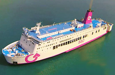 2Go Travel Ferries